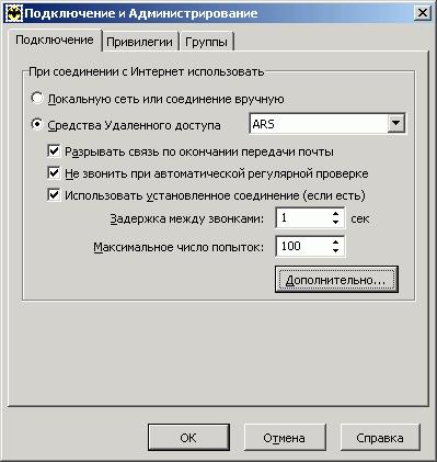 Как создать батник для подключения сетевых дисков